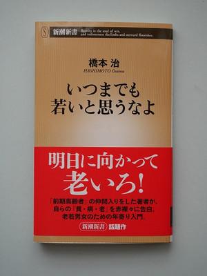 P1050465