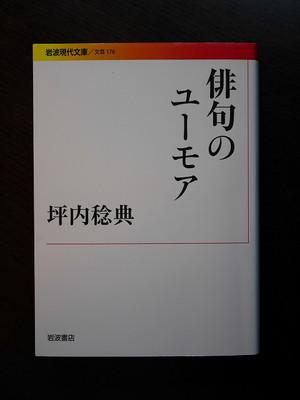 P1050669_3